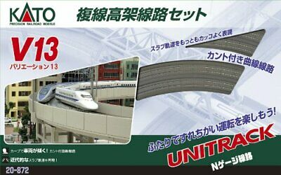 Kato USA Model Train Products N V13 UNITRACK Double Track Elevated Loop Set • 187.11€