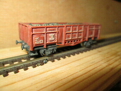 Trix Db Coal Wagon • 4.61€