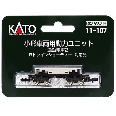 Kato 11-107 Powered Motorized Chassis 58mm B Train Shorty Commuter 2 - N • 19€