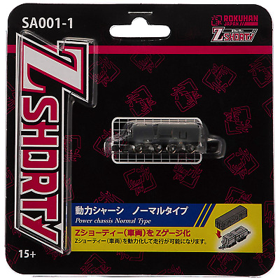 Rokuhan SA001-1 Z Shorty - Power Chassis Normal Type - Z • 22€